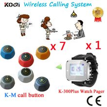 Wireless Service Monitoring Call System Ycall For Guest Paging Waiter Used For Fast Food Restaurant(1 watch +7 call button)(China)