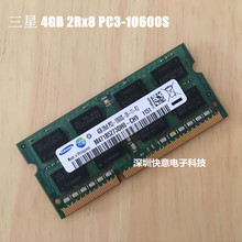 Free Shipping SAMSUNG SEC 4GB 2Rx8 PC3-10600S DDR3 1333Mhz 4gb Laptop Memory 4G PC3L 10600S 1333MHZ Notebook Module SODIMM RAM(China)