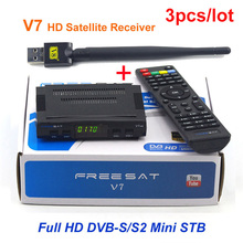 DHL Freesat V7 Receptor Digital Decoder DVB S2 Tuner Suppprt USB WIFI Ccam cccam DVB-S2 Youtube Freesat HD V7 Satellite Receiver(China)