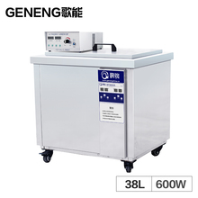 38L Ultrasonic Cleaning Machine Power Adjustable Circuit Board Motocycle Engine Parts Lab Heater Bath Oil Degreasing Glassware(China)