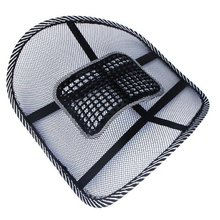 New Car Office Seat Chair Massage Back Lumbar Support Mesh Ventilate Cushion Pad(China)