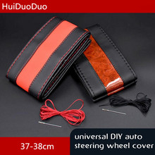 Car-Styling 37-38CM Micro Fiber Leather Hand Sewing Black Red Gay Color General Car Steering Wheel Covers(China)