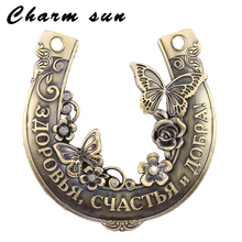 "Unique Gift box. russian horseshoe. home / wedding decoration.""Healthy, happy and virtuous"" metal crafts For the gift /Souvenirs"