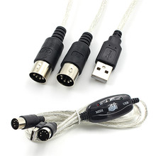 1 x Keyboard to PC USB MIDI Cable USB IN-OUT MIDI Cable Converter PC to Music Keyboard Adapter Cord(China)