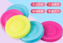 100pcs April Du silicone  flying saucer toy 62*11mm 3color mixed bubble wubble flying UFO toy