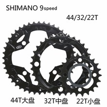 SHIMANO original M390 M391 tooth plate discs tooth plate 44 32 22T repair pieces M430 M370