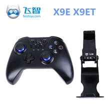 FlyDiGi X9E X9ET Wireless Bluetooth 4.0 Game Controller Android Joystick Smart TV Box Gamepad For iOS iPhone X 6S 5S(China)