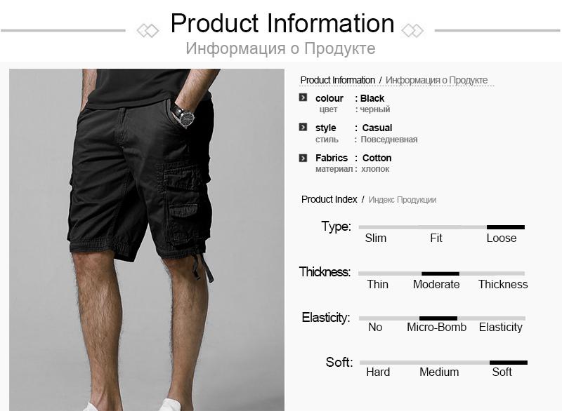 Funny Shorts (1)