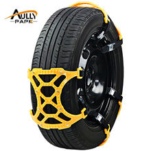 3 Pcs/Lot TPU Snow Chains Universal Car Suit 175-275mm Tyre Winter Roadway Safety Tire Chains Snow Climbing Mud Ground Anti Slip
