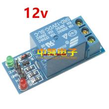 New 12V low level trigger One 1 Channel Relay Module interface Board Shield For PIC AVR DSP ARM MCU