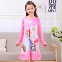 Girls Nightdress New 2018 Spring Autumn Fashion Princess Cartoon Dresses Kids Sleep Dress Cotton Children Nightgowns Clothes EY8(China)
