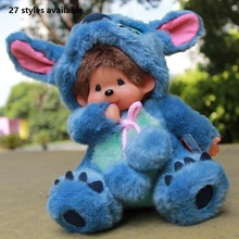 Free shipping 20CM new fashion Kiki doll 27 colors cute plush dolls Cartoon Mendou Animal Style Supernova Sale children Gifts