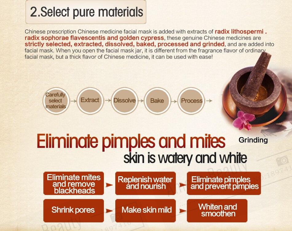 MEIKING Face Mask Skin Care Whitening Acne Treatment Remove Blackhead Acne Facial Masks   sleep Cleaning Moisturizing Type 120g 11