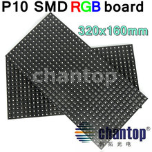 P10 full color led screen module indoor / semi-outdoor 320mm*160mm 32*16pixels SMD 3in1 1/8 scan RGB Advertising media led board(China)