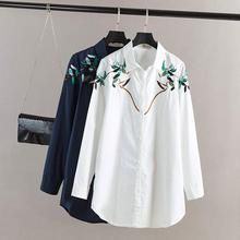 A3 Spring Casual Women Long Shirt 4XL Plus Size Clothes Chinese style Cotton Tops Fashion Embroidery Loose Blouses 2084(China)