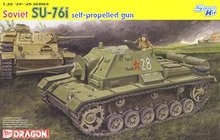 1/35 scale model Dragon 6838 Soviet SU-76i 76.2mm self-propelled artillery