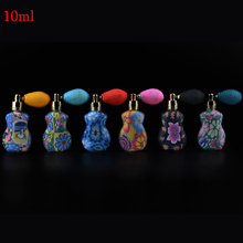 10ml (3Pieces/Lot) China Unique Perfume Gasbag Airbag Sprayer Atomizer Bottles Atomize Spray Refillable Beautiful Perfume Case