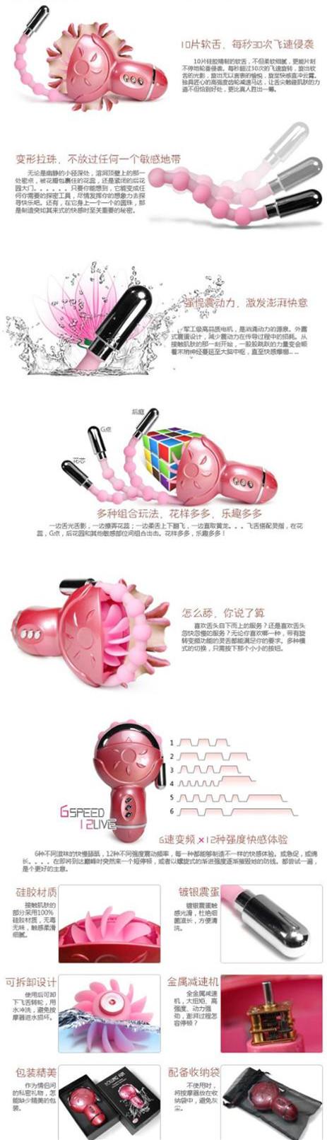 Tongue Sex Toy Oral Sex Sucker,Clitoral Stimulator,G Spot Vibrador Multi-function Vibrator Sex Machine For Woman 1