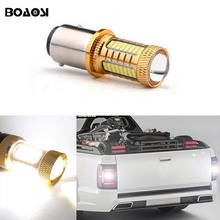 BOAOSI 1x For VW Passat B1 B2 B4 B3 B5 B6 T4 T5 Canbus no error backup reverse light lamp 1156 BA15S LED CREE Chip High Power