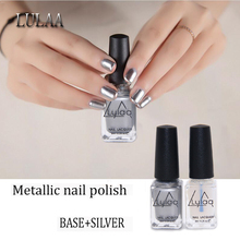 2pc/Lot 6ml Behind Silver Mirror Effect Metal Nail Polish Varnish Base Coat Metallic Nails Art Tips DIY Manicure Design