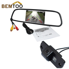 BEMTOO 5 inch HD Rear View Mirror Monitor  800*480 Car Monitor With CCD Special Car Camera rearview for Ford Focus Sedan