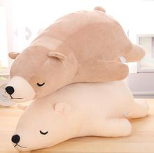 35cm lovely white/brown polar bear plush toy lovely stuffed polar bear doll kids gift