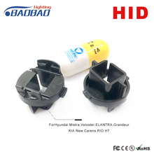 Car HID Headlight Base for Hyundai Mistra,Veloster,ELANTRA,Grandeur,for KIA NewCarens,RIO H7 ,Adapter,Holder,socket car styling