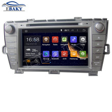 NaviTopia Silver 1024*600 Quad Core 16G 8inch Android 5.1.1 Car DVD Player for TOYOTA PRIUS left driving 2009- GPS with Free Map