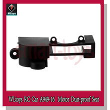 A949 Dust-proof Motor Mount Seat A949-16 for Wltoys A949 A959 A969 A979 1/18 RC Car Spare Parts