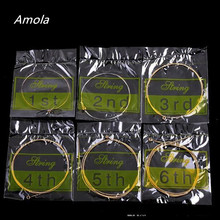 Original Amola A150XL012 012 053 Acoustic Guitar Strings Brass Musical Instrument Extra Light Vacuum packing 1 sets(China)