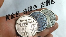 Radio birthday CW Morse code training credits commemorative coins Morse telegraph code trainer 3 colors choose.(China)