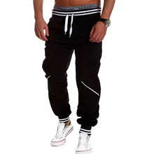 Brand Men Pants Hip Hop Harem Joggers Pants 2017 Male Trousers Mens Joggers Solid Pants Sweatpants(China)