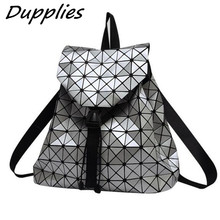 Dupplies Female Lingge Folding Women Backpack Geometric Plaid Backpacks For Teenage Girls Holographic Drawstring Bag Bagpack(China)