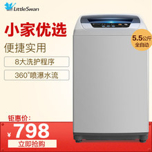 TB55V20 5.5kg mini home washing machine with small impeller, wash cloth machine, steel out shell(China)
