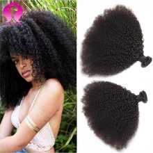 Grade 8A Mongolian Afro Kinky Curly Hair 3 Bundles Mongolian Kinky Curly Weave Human Hair Afro Kinky Wet And Wavy Weave