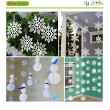 2017 New 12Pcs/String 3D Card Paper Christmas White Snowflake Ornaments Pendant Holiday Festival Party Home Decor Garland 674287(China)