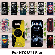 TAOYUNXI Case Soft TPU DIY Painted for HTC U11 Plus HTC U11+ 6.0 inch Case Silicon Spider Man Painting for HTC U11 Plus Cases(China)