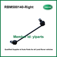 RBM500140 auto right stabilizer bar link for Range Rover Sport LR Discovery 3/4 car link automobile connecting rod parts retail(China)
