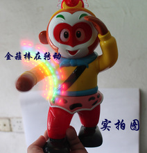 Electric toy of journey to the Monkey King monkey elder brother universal rotating great sound and light(China)