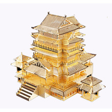 2016 Tengwang Pavilion Building Kits P067-G DIY 3D Metal Puzzle Laser Cut Models Jigsaw Toys For Audit(China)