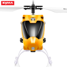 Original Syma Entry Level RC Helicopter Alloy Body Anti-Shock Remote Control UAV with 6-Axis Gyro Led Flashing Toy for Children(China)