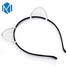 M MISM 2017 New Lovely Tiara for Women Cute Hair bands Two Colors Available Girls Hair Accesories(China)