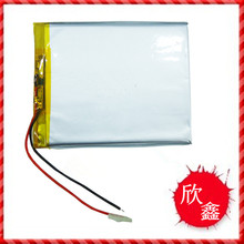 N70 dual engine S polymer battery old version of high capacity A 3000MAH replacement battery Rechargeable Li-ion Cell(China)