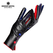 Female gloves,Women,Polyester,Genuine Leather,Adult,Dot,punk,Wrist,gloves women,Women's Winter Gloves,Free shipping(China)