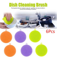 6pcs colorful Silicone Dish Washing Sponge Scrub Soft Gel cleaning Pad holder clamp heat resist Fruit cleaner Round washing Mats(China)