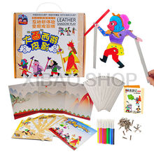 1pcs Children's Gift Journey to the West Shadow Play Set Sun Wukong Kindergarten DIY Art Painting Art Material Free Shipping(China)