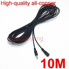 High-quality all-copper 1pcs DC Power Female to Male Plug Cable adapter DC extension cord 10M 10 Meter 30FT 5.5mm x 2.1mm
