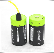 2pcs/lot 1.5v Lithium li-polymer 4000mAh D size rechargeable battery D type li-ion powerful battery FREE SHIPPING(China)