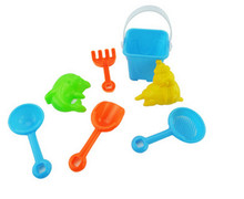 Sand Water Beach Play Toys Set 7pcs Kids Children Seaside Bucket Shovel Rake Kit Building Sea Horse Molds Funny Tools