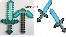 SHAN JI X 45-60cm Newest Minecraft Toys Colorful Minecraft Sword Foam Action Figures Toys Children Foam Sword & Pickaxe Toys(China)